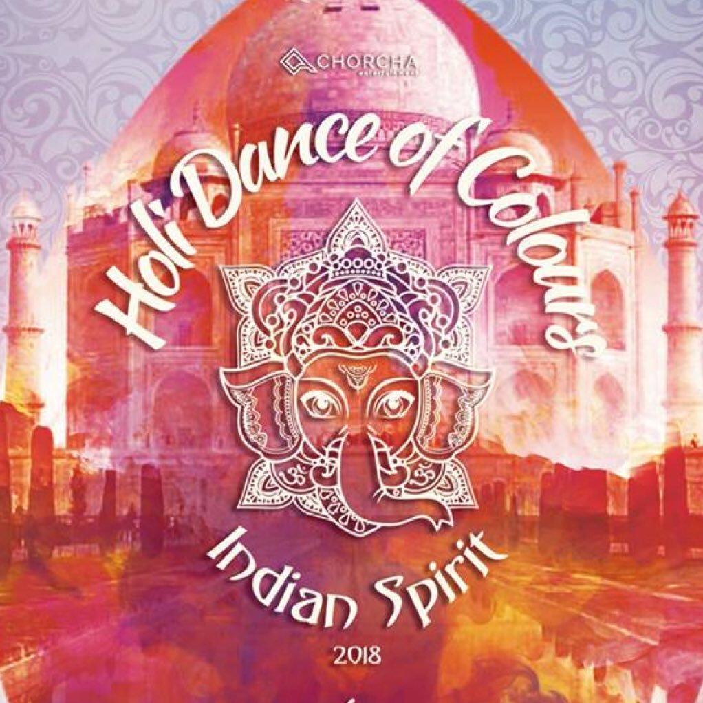 Holi Dance of Colours 2018
